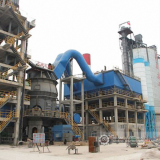 Advanced Cement Vertical Mill for Sale Singapore