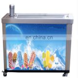 Commercial CE approved Ice Lolly Maker Machine icecream machine popsicle making milk ice lolly machinery