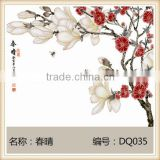 Jingdezhen Ceramic Art Decoration Main Material Mosaic Tile Entrance TV Backdrop Waist Posted 176