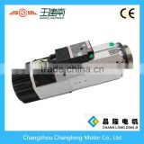 ISO30 short nose 9kw automatical tool change air cooling cnc machine spindle motor for drilling CE certificate
