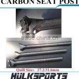 New Type Carbon Seat Post Bike Seat Post Light Weight Carbon Bicycle Seat Post                                                                         Quality Choice