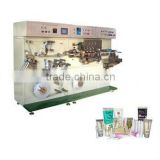 XF-ZG Laminated soft tube making machinery