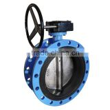 Concentric flanged butterfly valve, rubber lined body