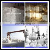 Mono potassium phosphate Phosphorus highly efficient source of phosphorus and potassium for plants MKP                                                                         Quality Choice