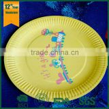 colorful plate,paper plates for cake,pink striped paper plates                                                                         Quality Choice