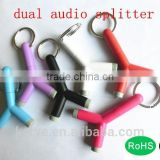 Y shape dual 3.5mm sound splitter keychain dual audio splitter for cellphone