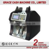 2-pocket Currency Counter and Mixed Value Counting Discriminator