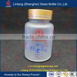 Wholesale Finely Processed Pharmaceutical Glass Bottle