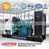magnetic and electric generator 150kva weichai deutz diesel generator with 100% copper brushless stamford alternator