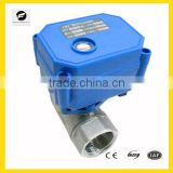 NPT DC24V electric ball valve CWX-15 SS304 for ,washing machines,water heaters,industrial humidifier