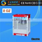 Automatic flavored popcorn machine with 8 oz CE approved commercial popcorn machine for sale (SUNRRY SY-PM8)