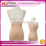 Body Shaping Undergarment Cheap Bustier Corset Dress