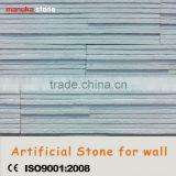 artificial rusty slate veneer stacked ledge culture stone