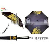 Japanese Windproof Sword Handle Grip Umbrella with Shoulder Sling