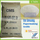 Oil Drilling Modified Starch CMS carboxymethyl starch                                                                                                         Supplier's Choice