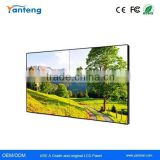 LED backlight 55inch Samsung 2x2 seamless lcd splicing video wall with 500nits 5.3mm Ultra Narrow Bezel