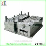Factory plastic injection molding/customized plastic injection mould for promotion patent products
