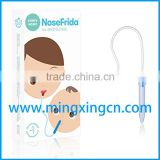 Mingxing branded baby products 2016 baby nose aspirator china supplier