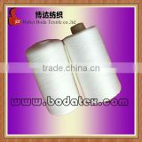 100% bright virgin 20/4 polyester yarn for bale sewing thread with good quality high tenacity