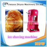 Wholesale Price Competitive Quantity Shaved Ice Cream Machine (whatsapp:0086 15039114052)