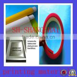 High Quality Polyurethane Screen Printing Squeegee& Printing Mesh Printing Materials