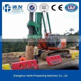 HF856A rotary piling rig with ISO & CE certification for road bridge foundation construction