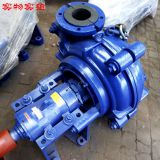 AHR series corrosion resistant lining slurry pump and pump for transporting corrosive slurry pump of powdery particles
