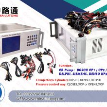 eui injector tester Electronic VE Pump Tester