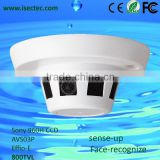 "1/3"" Sony CCD High definition 800TVL CCTV hidden camera look like smoke detector with 2.1mm/2.8mm/3.6mm-6mm lens"