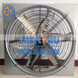 Stainless Steel Poultry House Hanging Exhaust Fan