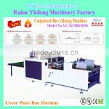 Conjoined Box Gluing Machine YL-5Z-900 with CE & ISO for Shirt/Shoe/Gift/Cardboard Making Factory/Factories