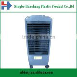 evaporative air cooler/plastic shell of evaporative cooler