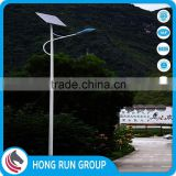 8m-16m Outdoor sand Storm Proof Solar Light Used on Street for Solar energy Lamps with Authoritative Certificates