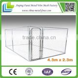 Alibaba China - Manufacturer of wholesale welded wire mesh cheap large dog cage