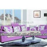 Hot Modern Pink Design Office Sofa F-003