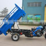 Hot truck dumper cargo tricycle three wheel dumper motorized cargo tricycle 3 wheeler mini dumper