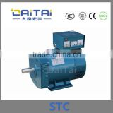 high output STC series alternator 3 phase 7.5kw generator