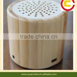 Natural Bamboo Portable Wireless Bluetooth Mini Speaker for PC / Phone / Tablet / Apple iPod / iPad / Andriod / MP3