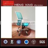 new arrivel adjustable bride blue office mesh chair with locking wheels and nylon casters HX-9006