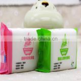 Top Selling High Quality Solid Form Best Cleaning Baby Cloth Soap