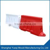 Customize Rotational Moulding Water Filled Traffic Barrier