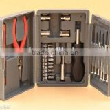 24 PCS single forceps portable combination screwdriver set of knife sets