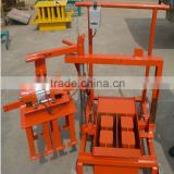 Qmj 2-45 concrete Blocks Making Machine Movable Cement Bricks Machinery Price In Africa And South