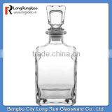LongRun wholesale cheap glassware cup square shape glass vodka bottle/ decanter glassware wholesale