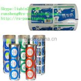 plastic printing roll film for chewing gum stick bar packing