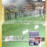 (SOLVENT-LESS) PARKING FLOORING MATERIAL FLOOR EPOXY PAINT AND EPOXY FLOOR HARDENER