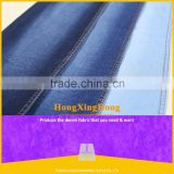 NO.C1604009 Free sample wholesale price 32S Spandex fabric free cut modal fabric for jean