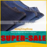 NO.480 Cheap price dark blue jean denim fabric stock lot