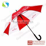 2016 factory promotional custom advertising logo printed pg cloth gift umbrella head roofing nails low price
