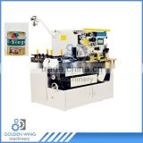 Fully Automatic Seam Welding Production Line for Chemical Tin Can Box Can Can Body /Seam Welding Making Machine